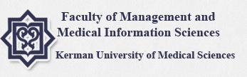 Faculty of Management and Information Sciences